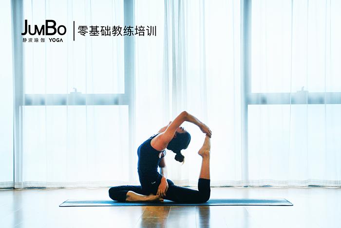 瑜伽热身运动视频_瑜伽练习之前也需要做热身运动吗?_静波瑜伽培训学院_瑜伽教练 ...